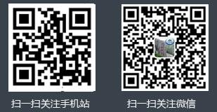 扫描二维码浏览泰安中锐能源环保科技有限公司手机站