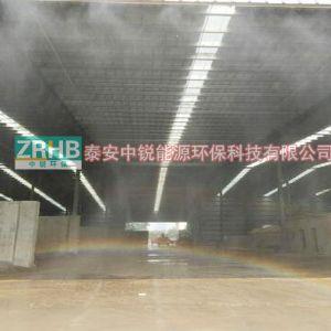 混凝土搅拌站料仓喷雾系统