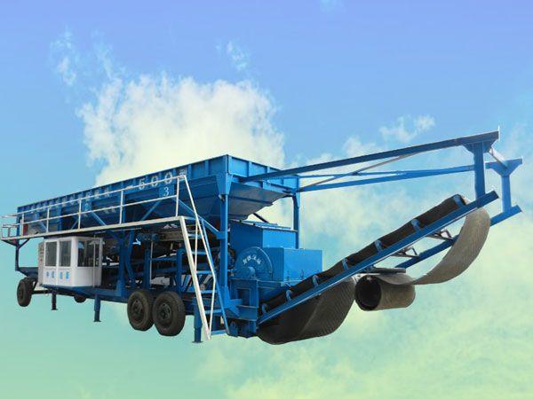 三仓移动式配煤机