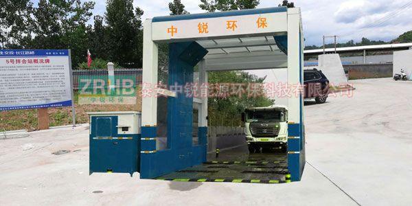 广东龙门洗车机工程案例