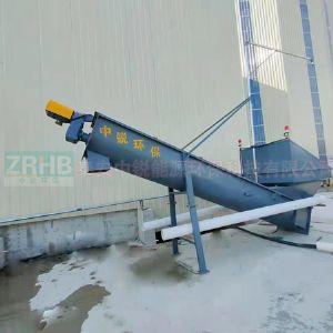 ZRF-1砂水亚博app 安卓手机下载
