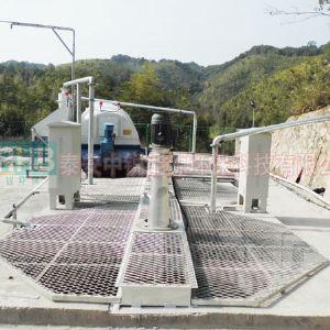 新款污水回收系统