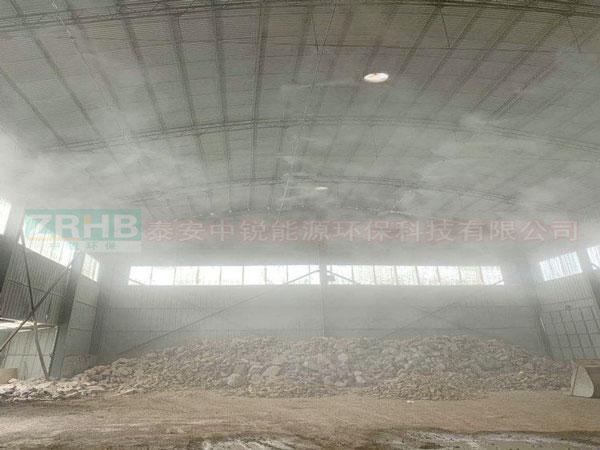 采石场除尘喷淋系统