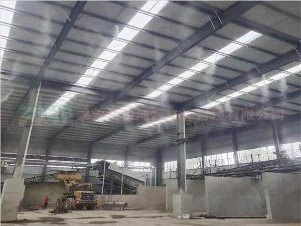 厂房喷淋喷雾系统