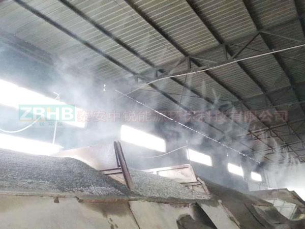 仓库粉尘喷雾设备