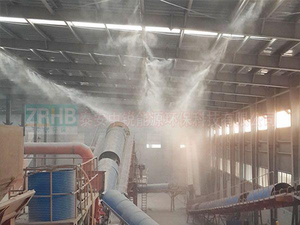 煤场粉尘喷雾器
